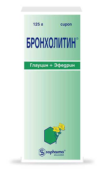 Бронхолитин Софарма