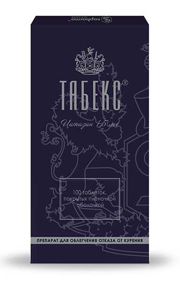 табекс